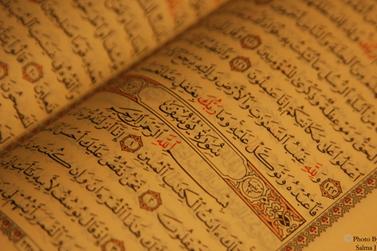 Quran kya hai