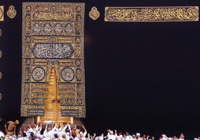 Zikar Allah Karna
