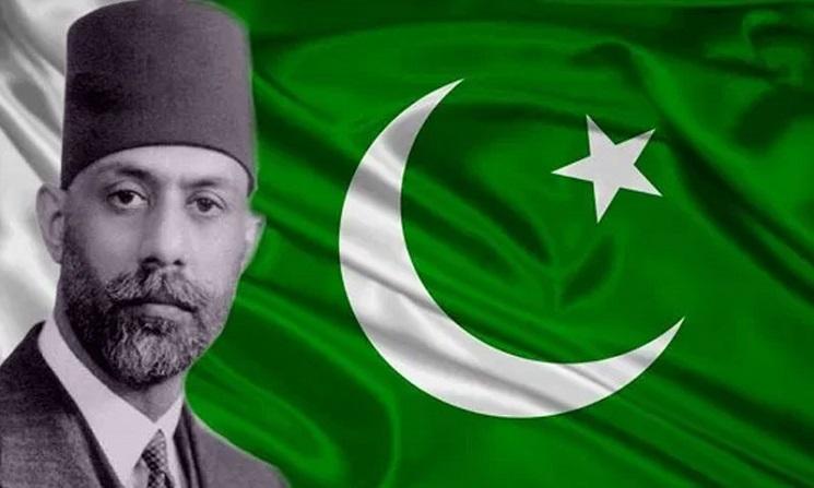 پاکستان کا نام کس نے رکھا...؟